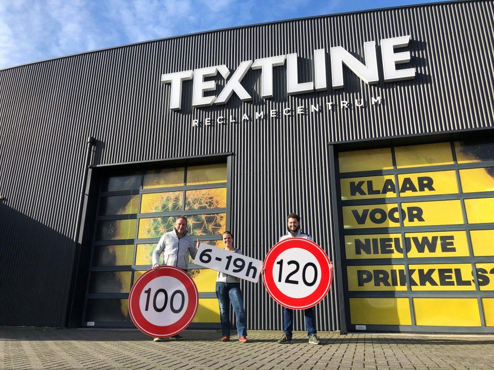 Textline Reclamecentrum